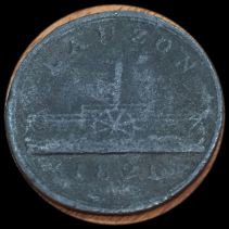 A Rare Lauzon Ferry Token of 1821