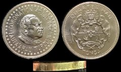 item220_A Tonga Palladium issue
