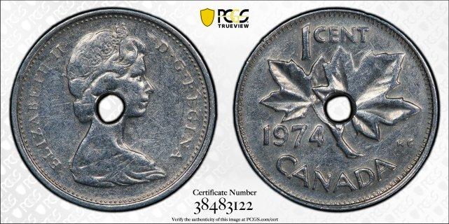Cent 1974 Aluminum