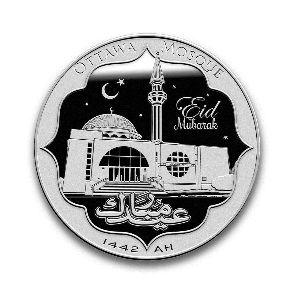 Silver medallion reverse: Ottawa mosque